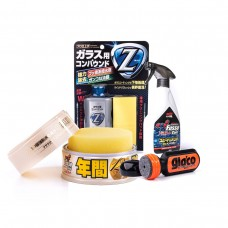 Soft99 Expert Bundle Dark Kit