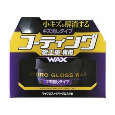 Soft99 Hydro Gloss Wax - Scratch Removal Type 150 g